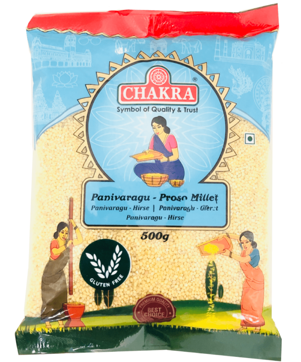 Chakra Proso Millet - Indian Food Store