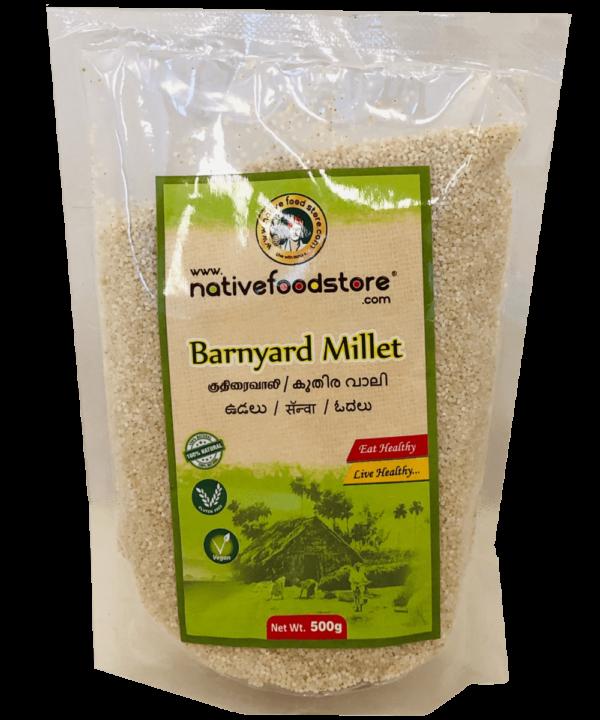 Native Food Barnyard Millet - Indian Food Store